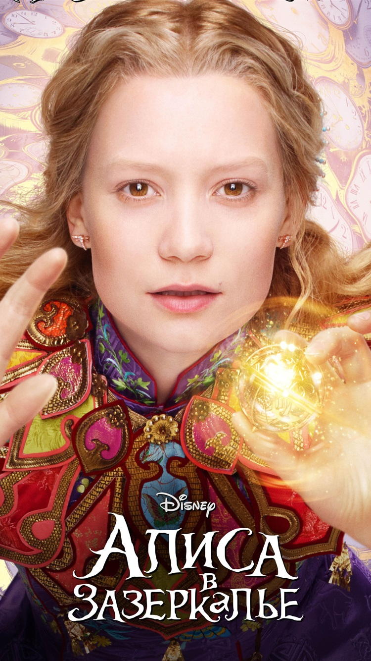 Mia Wasikowska, Alice Through the Looking Glass iPhone 6 (6S) Fonds d'écran - 750x1334