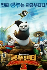 film de DreamWorks, Kung Fu Panda 3 iPhone fonds d'écran