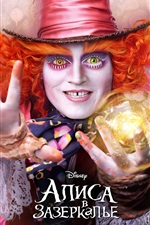 Johnny Depp, Alice Through the Looking Glass iPhone fonds d'écran