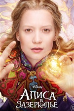 Mia Wasikowska, Alice Through the Looking Glass iPhone fonds d'écran